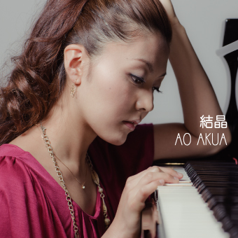 """AO AKUA 2nd Mini Album「結晶」"